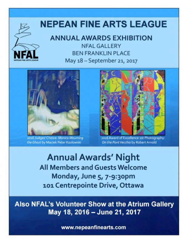 2017 Annual Awards Exhibition