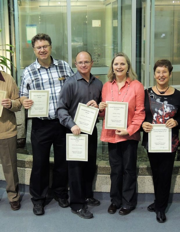 2017 Annual NFAL Awards' Night